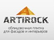 Белый декоративный кирпич Cтарая Прага: характеристики, состав, компании, цены