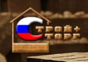 Кирпич облицовочный Терка: характеристики материала и стоимость в крупных городах России