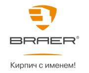 Облицовочный кирпич «Браер»: преимущества и стоимость
