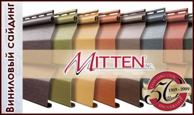 Сайдинг Миттен: цвета и коллекции канадской продукции – их особенности
